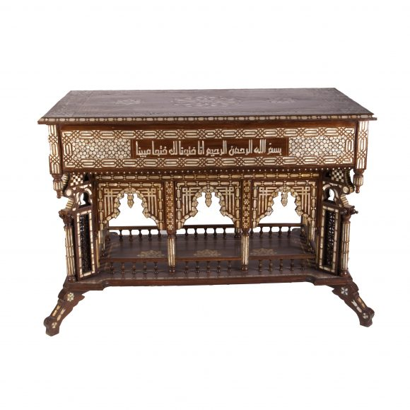 Grande Table – Art Ottoman