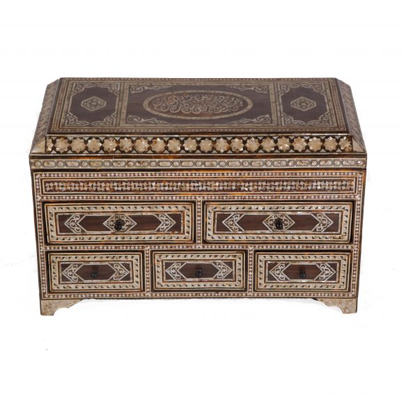 Coffret Oriental – Art Ottoman